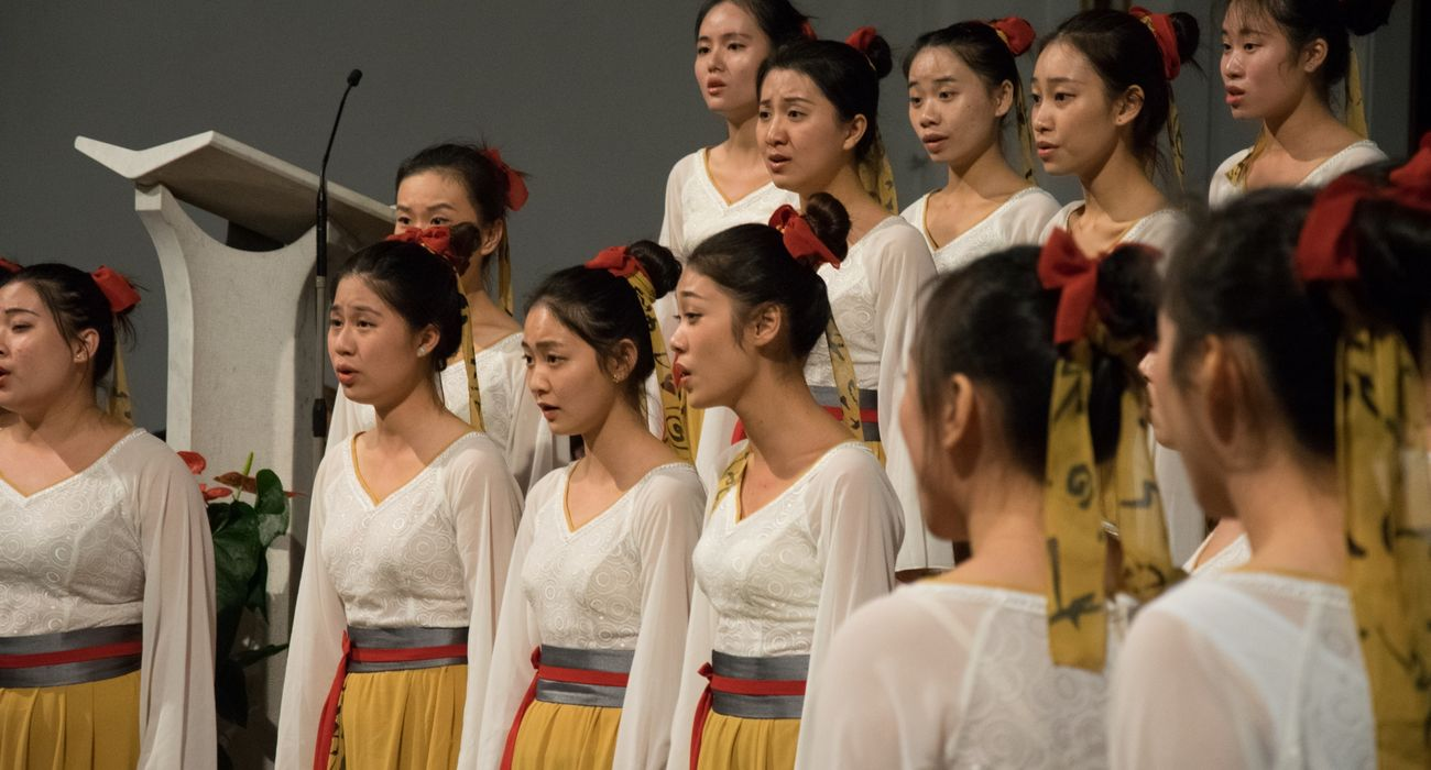 South China Normal University Female Choir (China)