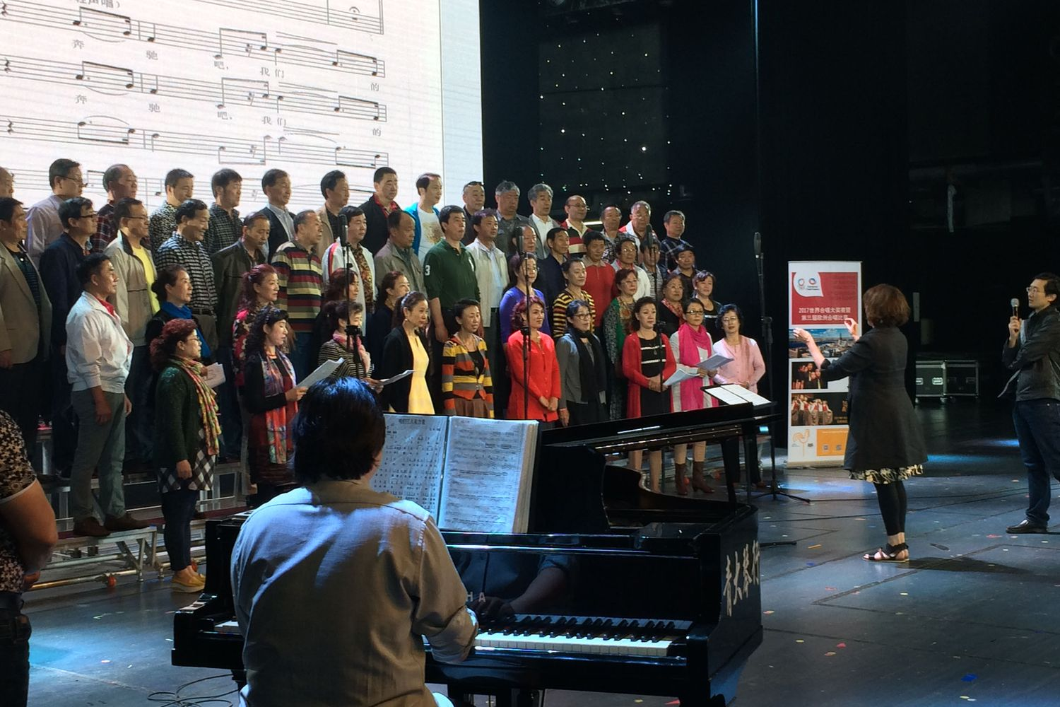 "Workshop of ""Prelude to Sochi"" tour through China © INTERKULTUR China"