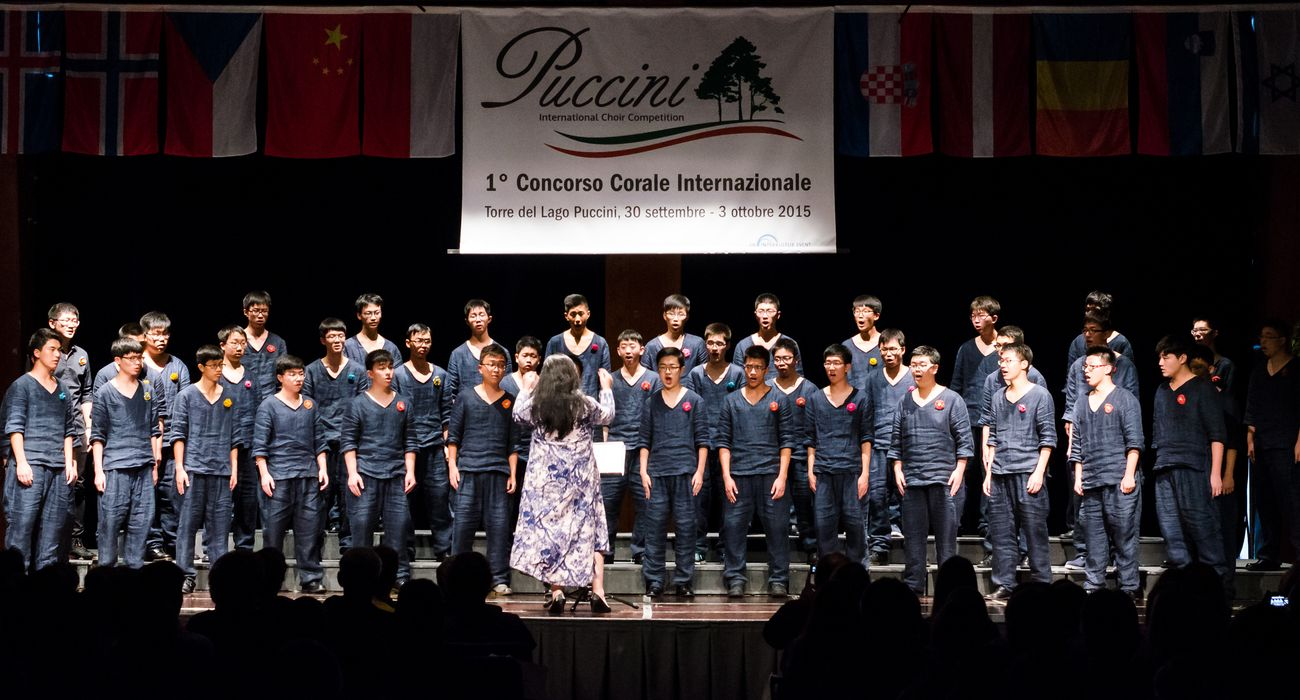 Shanghai Yangjing High School Men's Choir (China)