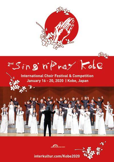 International Choir Festival & Competition January 16 - 20, 2020